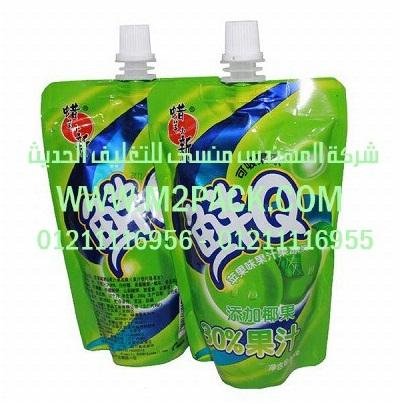 العبوة البلاستيكية القائمة (2)