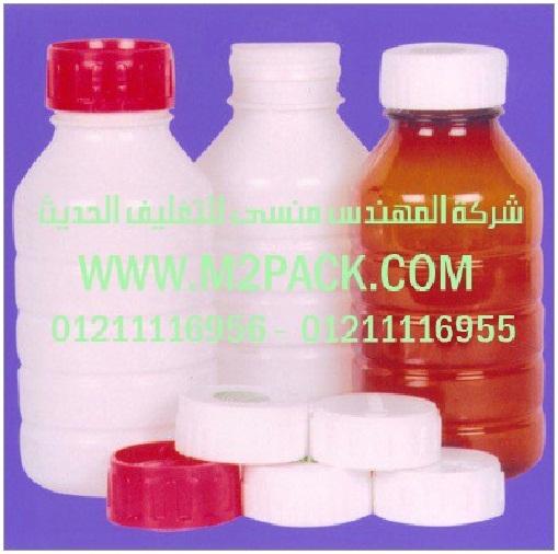 زجاجات pet و hppe