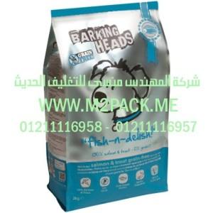 حقيبة المواد الغذائية للحيوانات