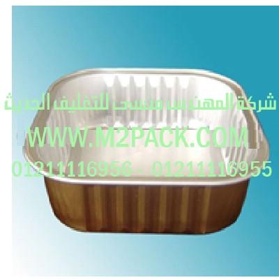 صينية المواد الغذائية للحيوانات المصنوعة من الألمونيوم