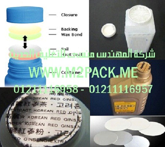طبة برشمة فوهات الاوعية والجرار المصنوعة من مادة تيريفثاليت البولي إثيلين