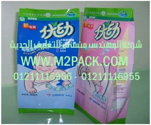 كيس بودرة الحليب (2)