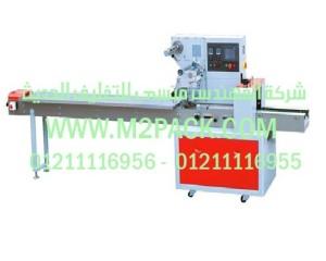 ماكينة التغليف الأفقية للصابون المتدفق موديلm2pack com hx – 320