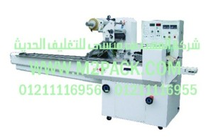 ماكينة التغليف الافقية ذات الحركة المتدفقة موديل m2pack com m 5247