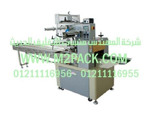 ماكينة التغليف الافقية للمواد المتدفقة موديلm2pack com hx 320
