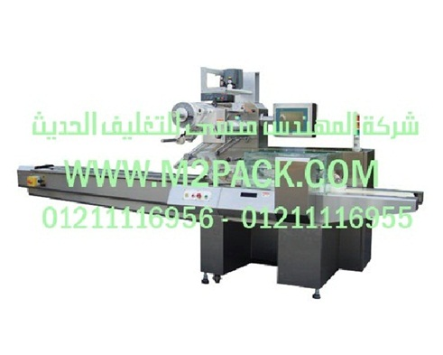 ماكينة التغليف ذات التدفق سيرفو موديل m2pack com s 5647
