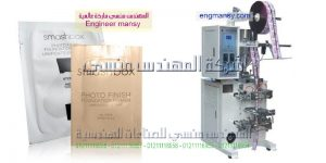 اسعار ماكينات اتوماتيك التعبئة والتغليف فى مصر