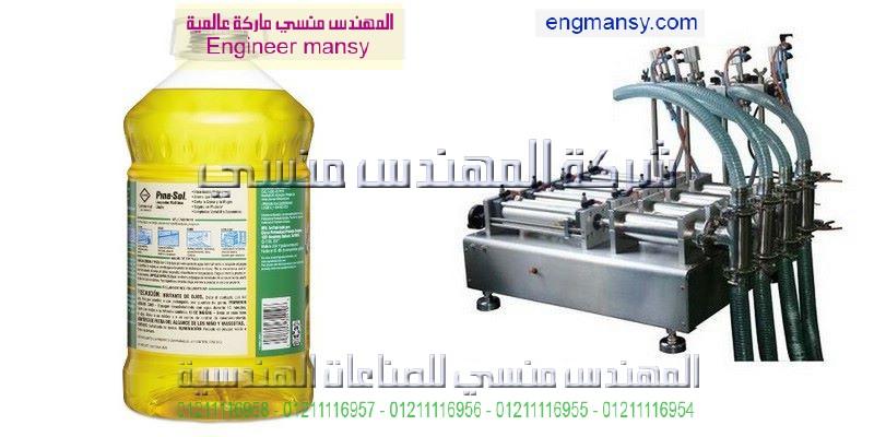 الات تعبئة السوائل الزيوت وعصير الفواكه الحار أو البارد
