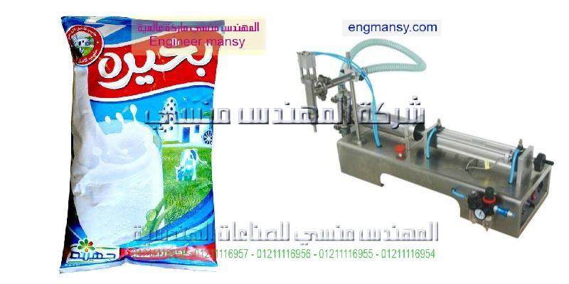 ماكينة تعبئة السوائل وتعبئة الحليب المبستر في اكياس ماركة ام توباك
