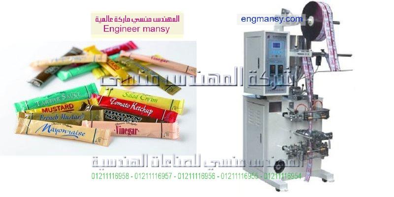 ماكينة تعبئة الصابون السائل فى اكياس