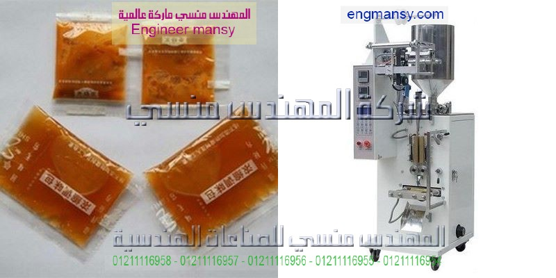 ماكينة تعبئة العسل فى اكياس بلاستيكية
