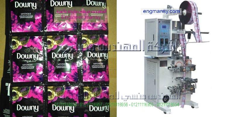 ماكينة تعبئة العطور و تعبئة السوائل و تعبئة الكريمات للشعر