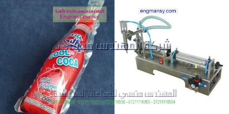 ماكينة تعبئة جميع أنواع السوائل العادية كالماء و العصير نصف أتوماتيك برأسين