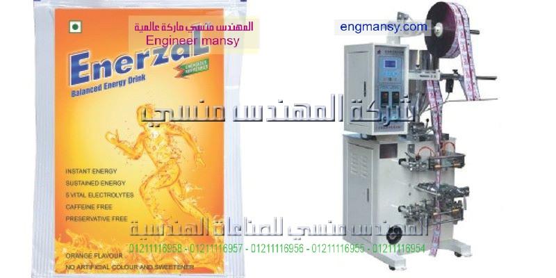 ماكينات تعبئة زيوت وعصير وحليب وتعبئة مواد غذائية