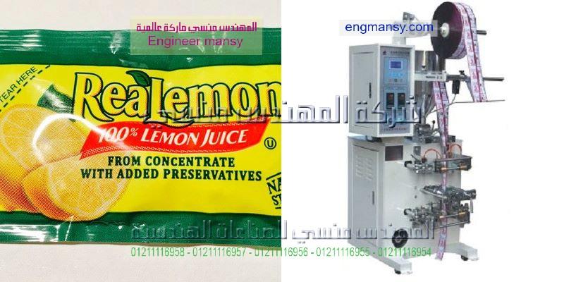 ماكينات تعبئة زيوت وعصير وحليب