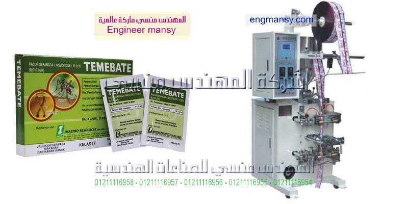 آلة تعبئة سائل الجلي والمنظفات