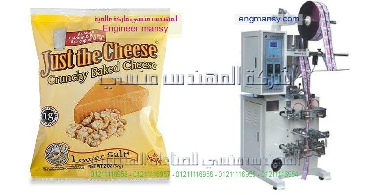 ماكينة تعبئة سوائل أتوماتيك في أكياس بولي إيثلين تقوم بتعبئة أكياس الحليب