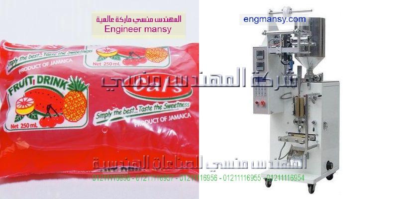 ماكينة تعبئة سوائل اكياس صناعة بالمواصفات الاروبيه