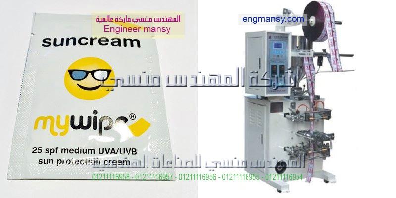 ماكينة تعبئة سوائل لزجة لتعبئة الكريم ماركة ام توباك