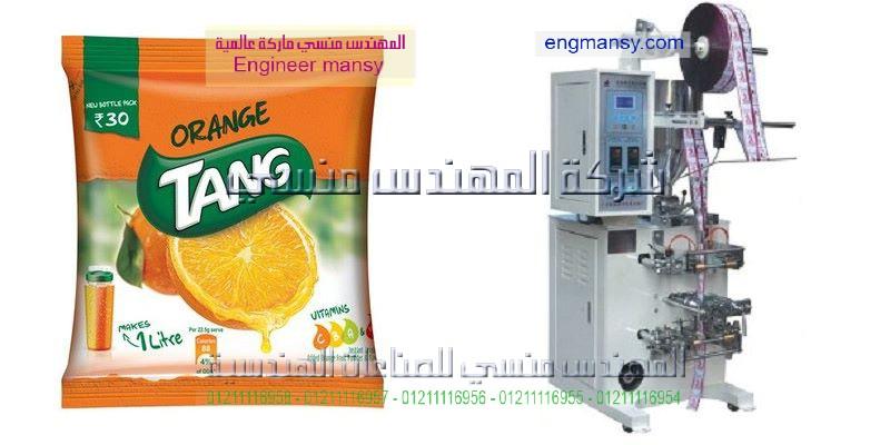 ماكينة تعبئة سوائل و عصير و لبن ماركة ام توباك