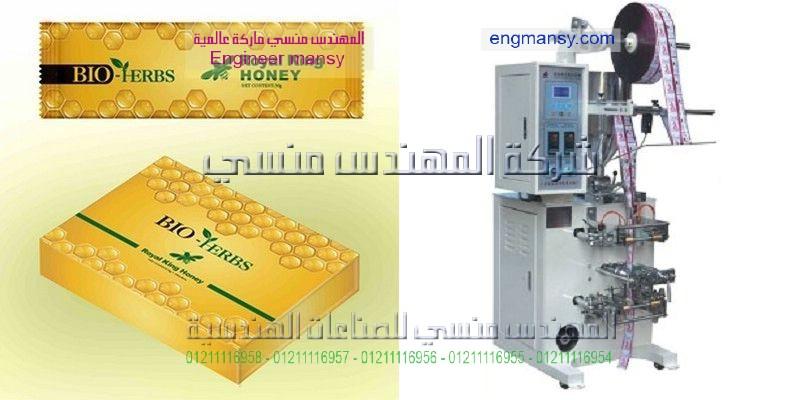 ماكينة تعبئة عسل النحل في أكياس لحام رباعي