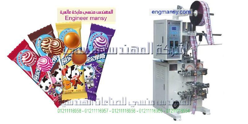 ماكينة تعبئة عصير اللولي بوب