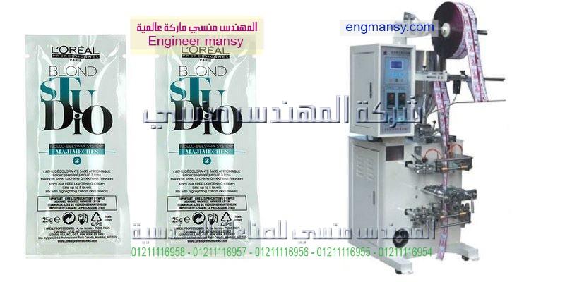ماكينة تعبئة مزيل شعر و مواد لزجة