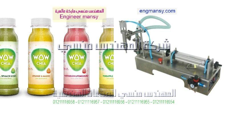 ماكينة تعبئة منظفات السائله