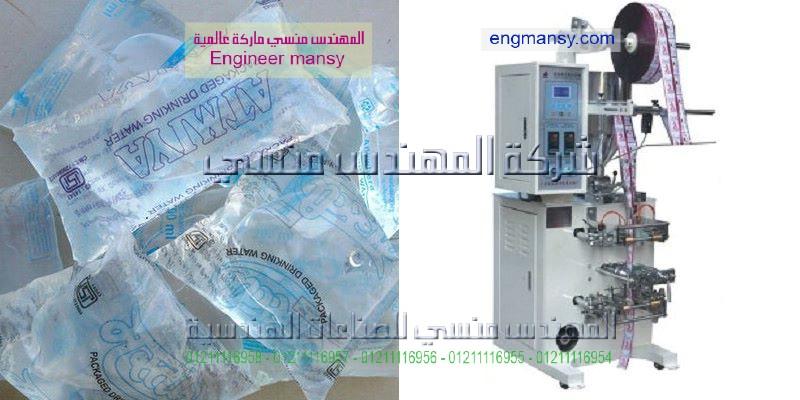 ماكينة تعبئة مياه المضاد الحيوي لشركات الآدوية
