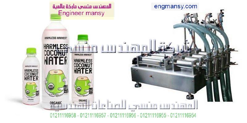 الات تعبئة وتغليف الادوية الطبية السائلة والعصير