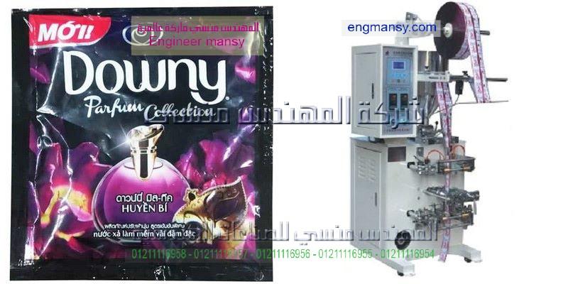 ماكينة تعبئة وتغليف كل من المنتجات والمواد التالية مايونيز وكتشب ومستردة