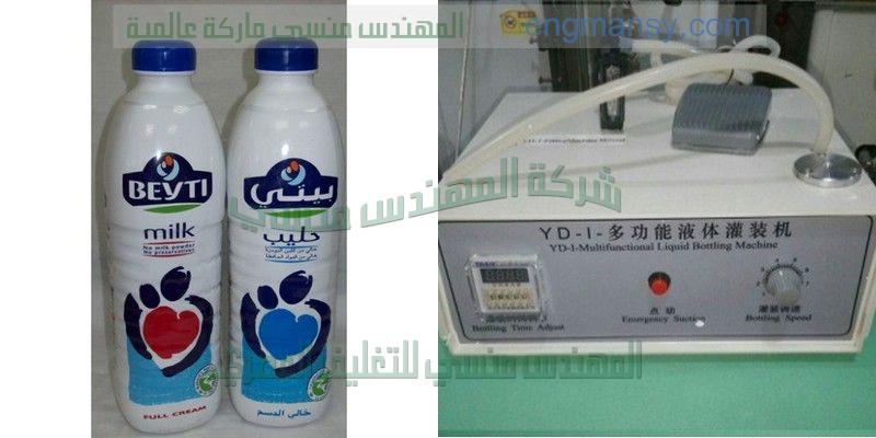 مكينة تعبئة اللبن صناعة بالمواصفات الاروبيه