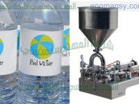 خط تعبئة زجاجات مياه معدنية
