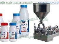 تعبئة سوائل ماكينات تعبئة زيوت عصير حليب تعبئة مواد غذائية