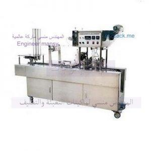 ماكينة تعبئة وتغليف أطباق المعلبات البلاستيكية تصلح لتعبئة علب السمن أتوماتيك أفقية