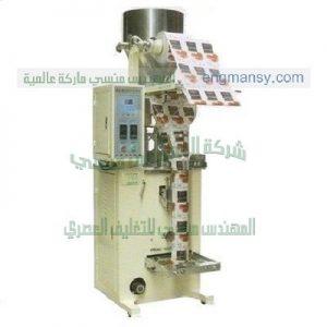 ماكينة تعبئة وتغليف اكياس دقيق السميد الآتوماتيكية ذات اللحام من الظهر ماركة ام توباك