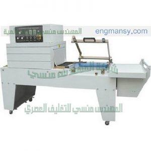 ماكينة لتغليف جميع انواع العبوات والمنتجات ولجميع الاطوال