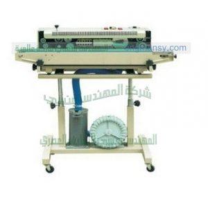 ماكينة لحام مستمر لأكياس معبأة بالمواد الغذائية أو أكياس المكسرات و أكياس الخضروات ماركة ام توباك