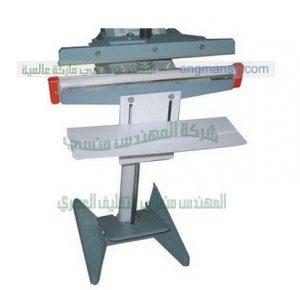 ماكينة للحام الاكياس الشفافه للجبنه الشيدر من شركة المهندس منسي