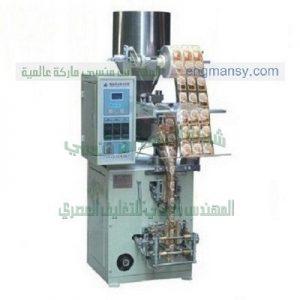 ماكينة تعبئة وتغليف بنظام الوزن الحجمي الكؤوس المتغيرة الحجم للأوزان ماركة ام توباك