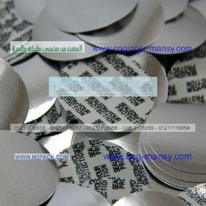 تصنيع الطبات الالومنيوم فويل متعددة الطبقات