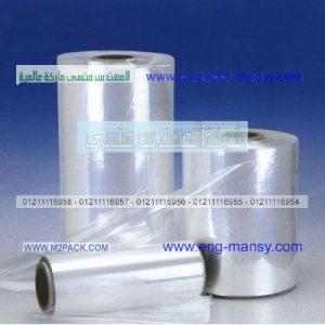 جمع انواع الأكياس من خامات الألومنيوم فويل متعددة الطبقات المبطنة بخامات البلاستيك