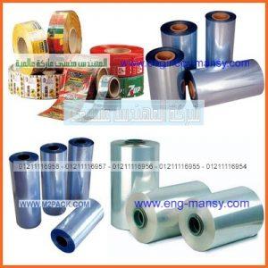 صورة اكياس الومنيوم متعددة الطبقات مطبوع عليها