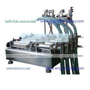 ماكينة تعبئة السوائل بقوة الهواء المضغوط التى تعمل بدواسة القدم أربعة نوزل