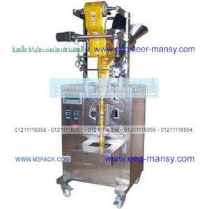 ماكينة تعبئة حجمية اتوماتيك 150 جرام تصلح لتعبئة التوابل و تعبئة اكياس النسكافيه و أكياس القهوة