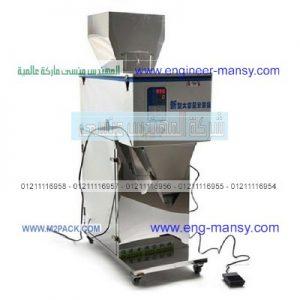 ماكينة تعبئة مسحوق العصير