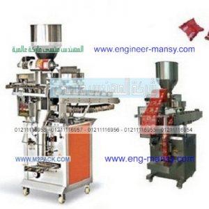 ماكينة تغليف اللبان والحلويات من شركة المهندس منسى للصناعات الهندسية