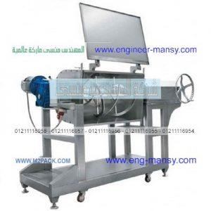 ماكينة خلط العصير