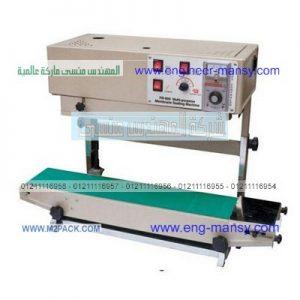 ماكينة لحام الاكياس البلاستيكية الهاى والمتعددة الطبقات