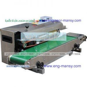 ماكينة لحام مستمر تلحم اكياس الفويل و اكياس اللامنيت من شركة ام توباك
